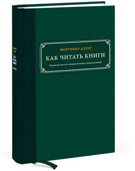 Сказки александра сергея пушкина читать онлайн